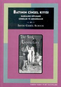 کتاب ایروین جمیل شیک