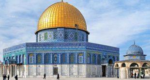 فضائل القدس، کتابی در فضیلت سرزمین قدس+دانلود نسخه خطی