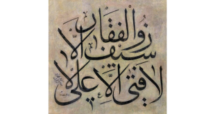 زندگی و نمونه آثار محمود جلالالدین افندی