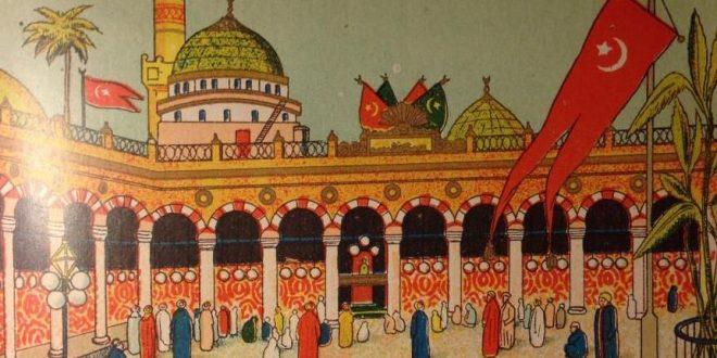 تصویر حرمین در دوره عثمانی